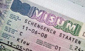 How to Apply For France Schengen Visa UK